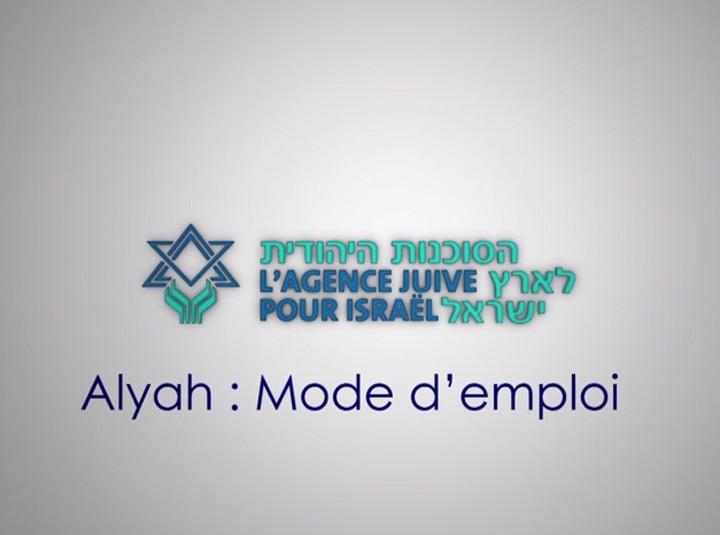 Alyah mode d'emploi